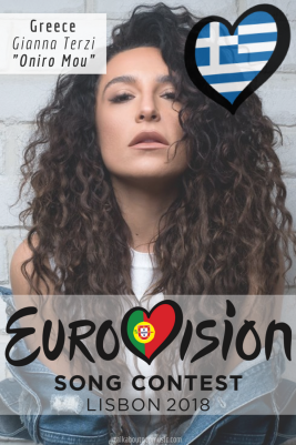 EUROVISION SONG CONTEST 2018: GREECE - 'Oneiro Mou' By Gianna Terzi