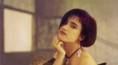 Martika 1988