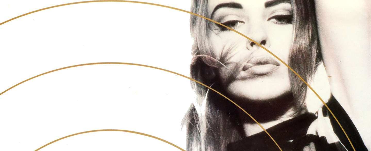 Kylie 1991