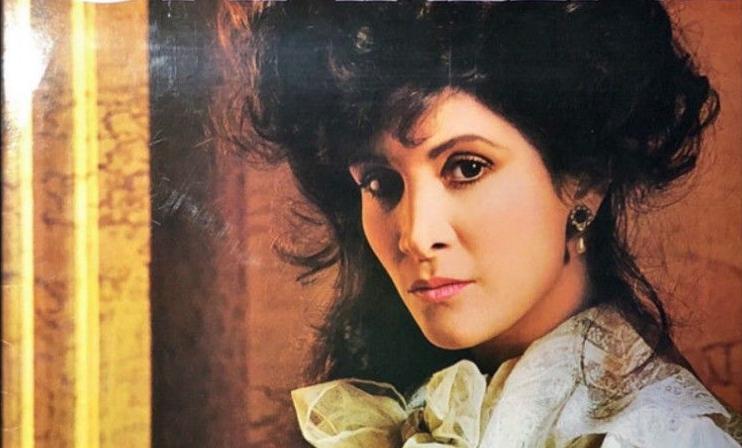 Charlene 1982